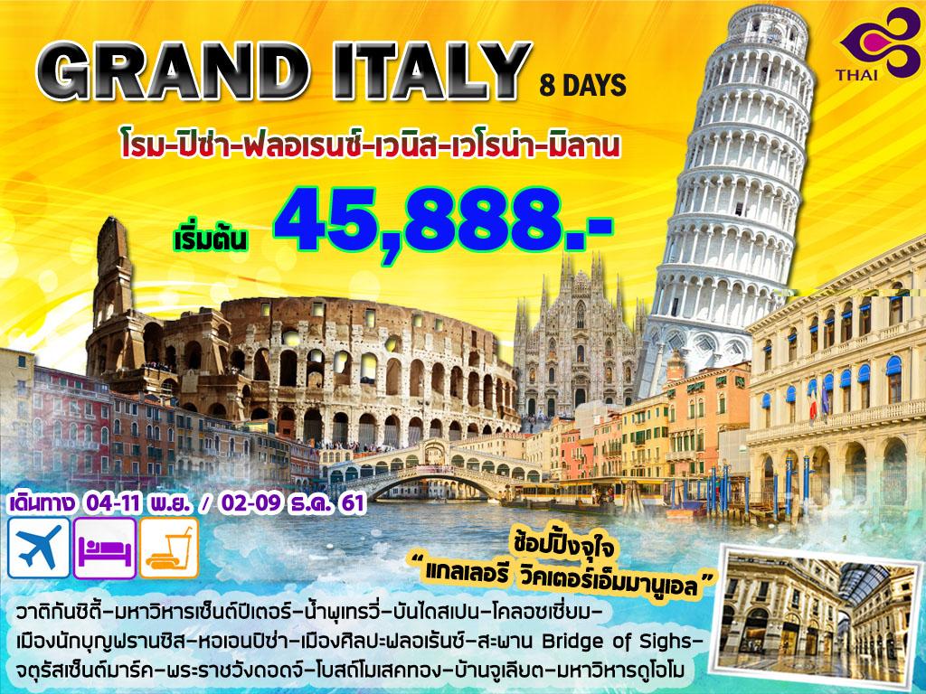 GRAND ITALY 8D 5N (EU006)